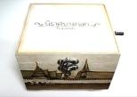 ชีพจรลงเท้า (Itinerant Feet) - Music Box
